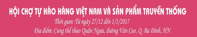 Hội chợ Tự hào hàng Việt Nam 2016