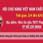 Đặc sản Bá Kiến tham dự hội chợ Hàng Việt Nam CLC 2018 tại HCM